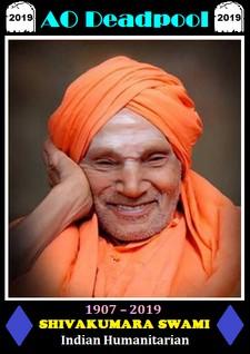 shivakumaraswami.jpg