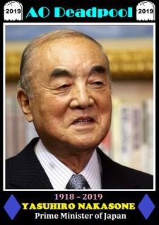 yasuhironakasone.jpg